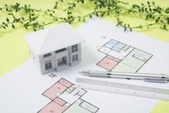 住宅を建てるときの建築家を選ぶポイント